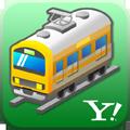 使いやすさはピカイチ!音声で検索することもできる「Yahoo!乗換案内」