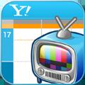 テレビ番組表アプリの決定版かも!ヤフーが贈る「Y!番組表」が使いやすいぞ!