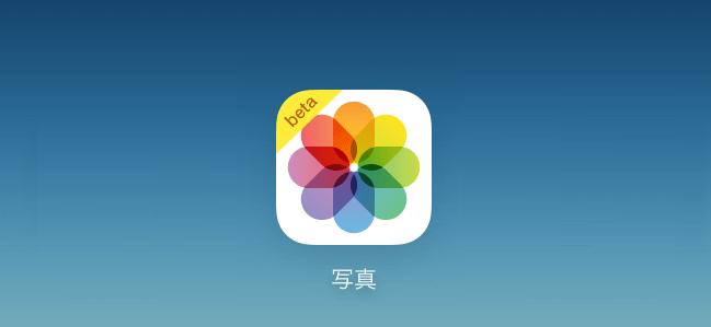 Apple、iCloud.comの写真アプリにズームとメール送信機能を追加