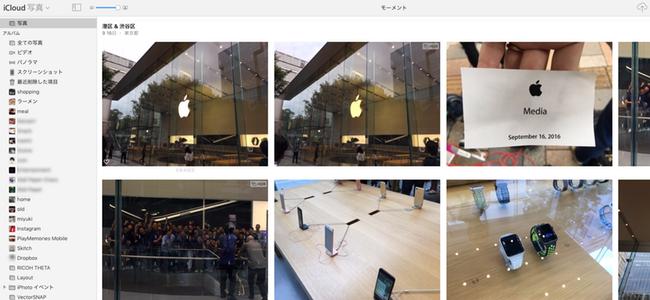 Appleがブラウザで使えるiCloud.comの新しい写真アプリをテスト中。Mac標準の写真アプリと同等の機能がブラウザから使える!