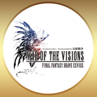 FFBE×FFT?「WAR OF THE VISIONS ファイナルファンタジー ブレイブエクスヴィアス 幻影戦争」発表。2019年内配信予定で事前登録も開始