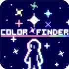 ColorFinder : 色を操るパズル