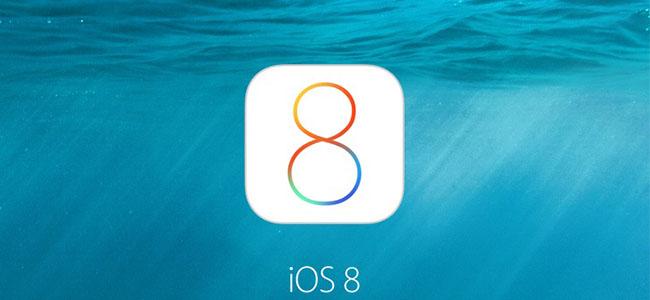 これだけ抑えれば大丈夫!iOS 8の新機能をどどっとチェック