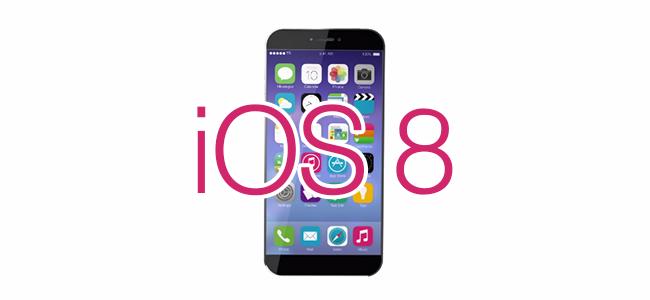 iOS 8のコンセプト動画がウワサ総まとめしててマジで実現しそうなクオリティ