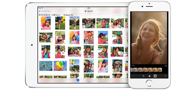 もはやカメラはいらない?iOS 8で進化したカメラ・写真機能まとめ