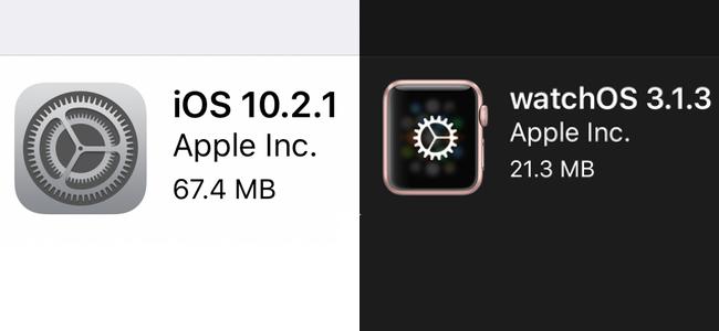 iOS 10.2.1とwatchOS 3.1.3アップデート開始!いずれもバグ修正がメインで大きな機能変更は無し