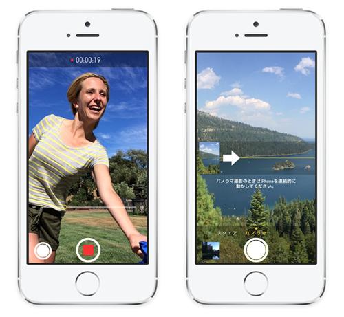 【iOS 7特集】新しくなったカメラの使い方を徹底解説します!