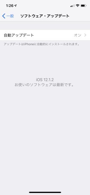 ios_02