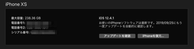 ios_05-2