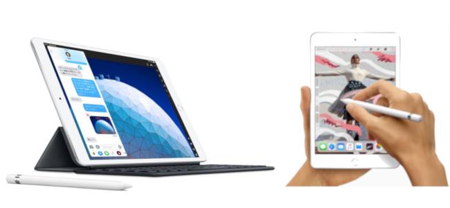 Appleが新しい「iPad Air」と「iPad mini」を発売開始!iPad miniはシリーズ初Apple Pencil対応!