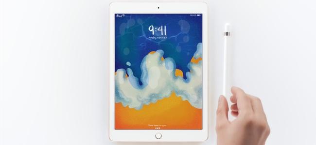 Apple Pencilに対応した新iPad発表!9.7インチサイズで299ドルから