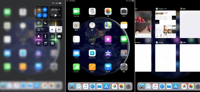 iPadにiOS 12を入れてみたら明らかに次のiPad Proはノッチ有り・ホームボタン無しになりそうな感じに
