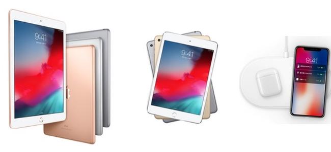 Appleが「iPad mini 5」や「AirPower」を発表するイベントを3月末に開催?発売は3月29日との噂