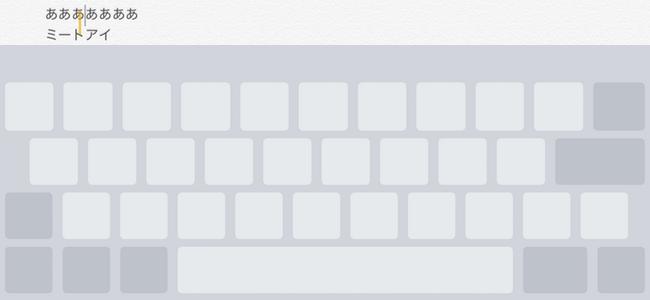 iPadなら3D Touchが無くてもカーソル移動が楽々できちゃうぞ!