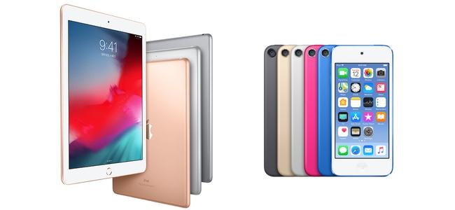 iOS 12.2ベータ版から新しいiPadとiPod touchと思われる機種IDが発見される。iPadはホームボタンありの従来タイプ、iPod touchも指紋・顔認証共に無しの現行と同じか