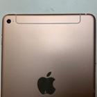 iPad mini次期モデルとされる画像が投稿される。アンテナラインが現行のiPad mini 4から変更。