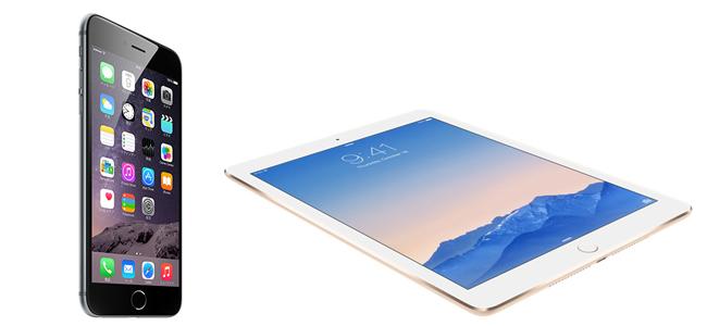 次期iPhone、iPadでは搭載されるメモリが倍になるかも!