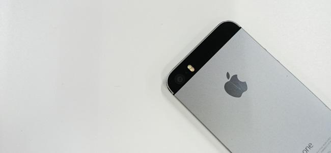 iPhoneを快適に使うための定期メンテナンスのすゝめ