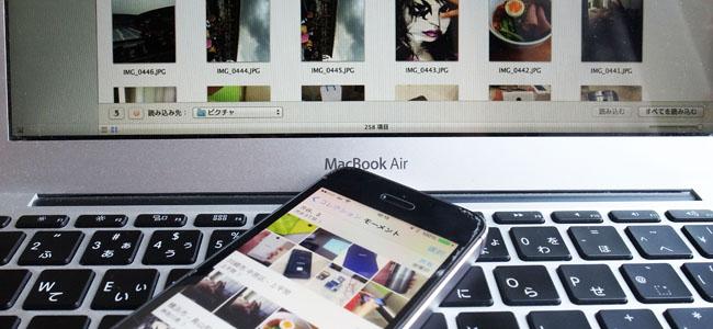 iPhoneの中のスクリーンショットだけを一気に削除する方法 ~Mac編~