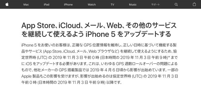 iphone5_01