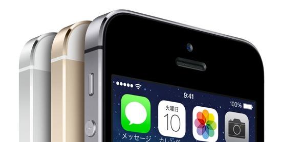 iPhone 5s/5cを買ったら必ずやっておくべき、データのバックアップとその復元方法