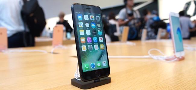iPhone 7/7 Plus発売!今年は行列が復活!?でも何かが違うと思ってしまうのは気のせい?Apple表参道レポート!