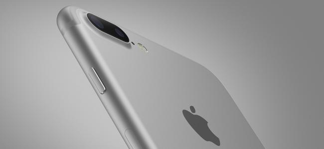 iPhone 7 Plusは次のiOS 10.1から本気だす!?公開中のベータ版でメモリ管理が改善されパフォーマンスが向上するとの噂