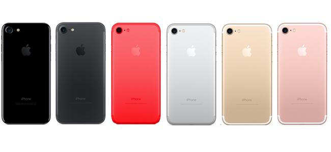 本日のApple.comメンテナンス明けにiPhone 7のレッドモデルが発売開始される?