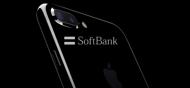 ソフトバンクがiPhone 7/7 Plusの新規・機種変・MNPの各料金一覧を発表