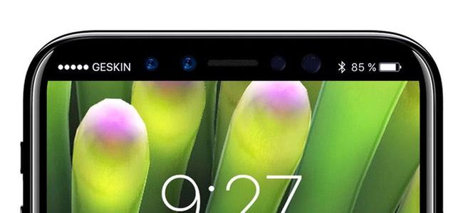 iPhone 8のインカメラは世界初の3D顔認証システムを搭載?