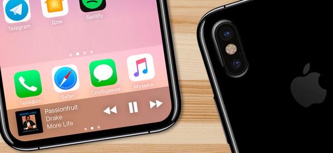 iPhone 8のTouch IDは前面液晶への内蔵?それとも背面にボタン?2パターンをテスト中の噂