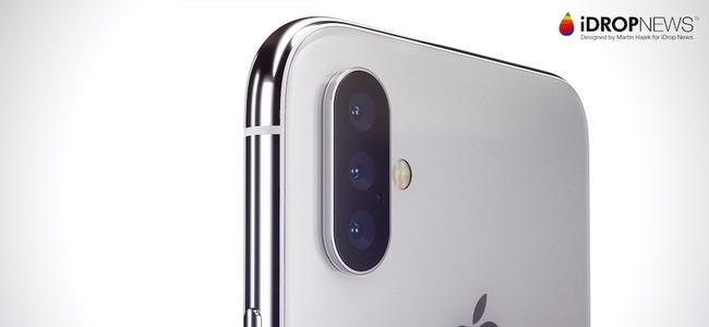 2019年に発売されるiPhoneのうち少なくとも1つはカメラにトリプルレンズを採用か