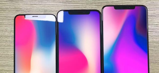 新iPhoneの6.5インチモデルの名前には「Plus」が使われないかもしれない