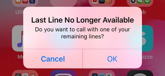 次期iPhoneにデュアルSIMモデルが入るのは確実か。iOS 12 ベータ版で回線を切り替える表示が確認される