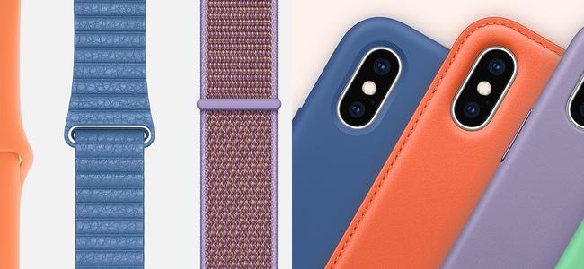 Apple純正のiPhone XS/XS MaxケースとApple Watch用バンドに2019年春の新色が発売開始