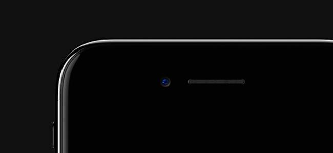 iPhone 8のインカメラには写ったものの位置や深さを検出できる3D検知機能が搭載される!?