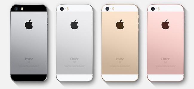 iPhone SEの後継機は出ない!?
