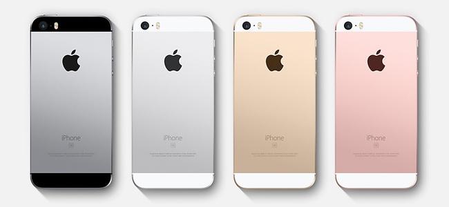 iPhone SE 2(仮)の発売は5月か6月になる?