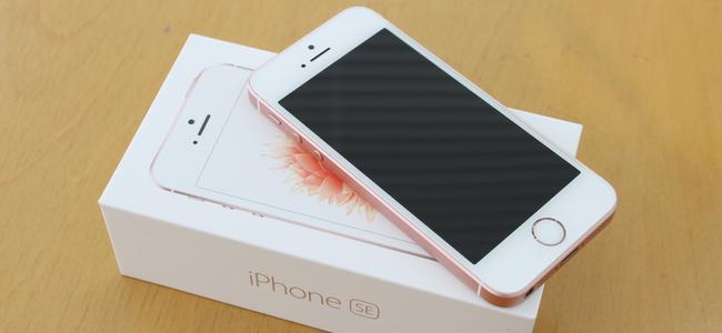 iOS 13ではiPhone 5s、iPhone 6シリーズ,iPhone SEが対象外に?
