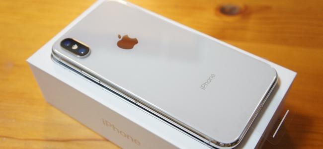 Apple公式サイトのSIMフリーiPhone Xの出荷日が1〜3営業日に短縮。品薄はほぼ解消