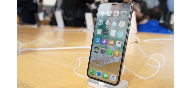 AppleがiPhone XのOLEDディスプレイの残像や焼き付きに関する説明と長期利用のコツを解説