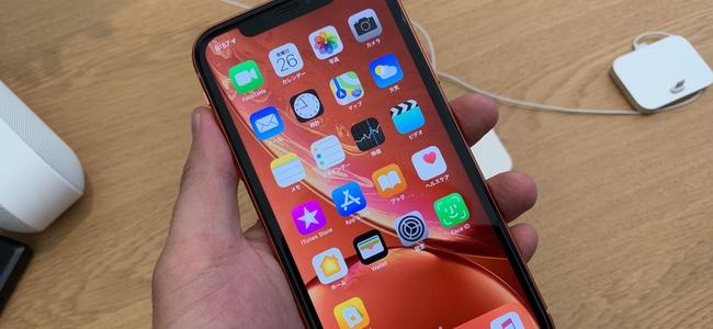 ドコモがiPhone XRの値下げを開始。端末購入サポート・iPhoneデビュー割・オンラインショップ限定特典で一括25,920円、24分割月1080円から購入が可能