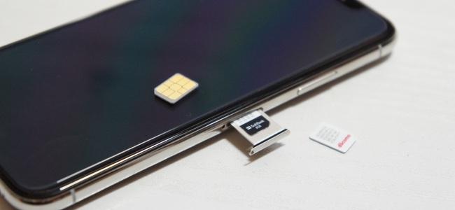 次期iPhoneの1つとされる6.1インチモデルはデュアルSIM対応で価格は550ドルからの可能性あり?
