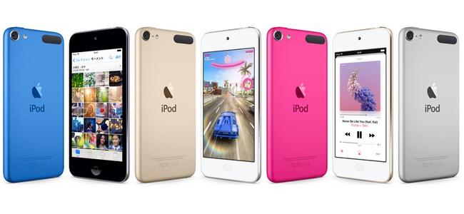 iPod touchの32GB、128GBモデルの価格が値下げ。16GB、64GBモデルは販売終了