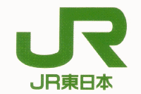 JR東日本、乗務員全員がiPad miniを持つことで災害時の迅速な対応やサービスの向上を図る