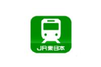 これは便利!!JR東日本が運行情報をプッシュ通知するiPhoneアプリを配信!6月17日より