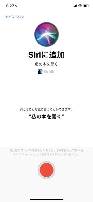 kindle_02