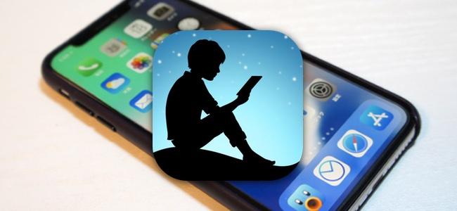 「Kindle」アプリがアップデートでiPhone Xの画面表示に対応
