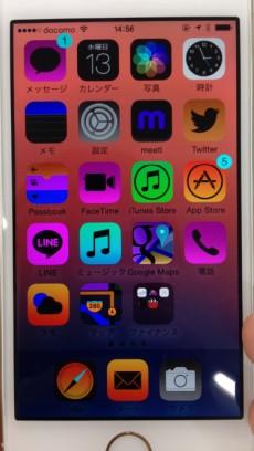 「iphone7 スマート反転画面」の画像検索結果