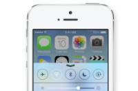 【WWDC番外編】まだまだあった!?基調講演&iOS 7 「こぼれネタ」特集!